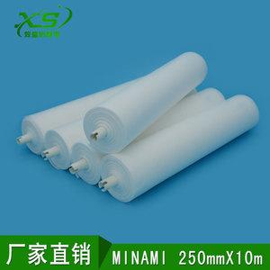 MINAMI钢网擦拭纸250mmx10m